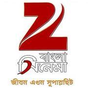 Zee Bangla Cinema 2012
