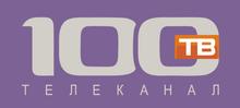 100ТВ 2