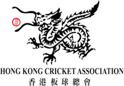Hong-Kong-Cricket-Association