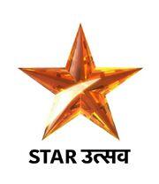 Star Utsav logo