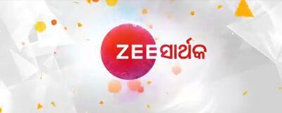 Zee Sarthak Cover Image