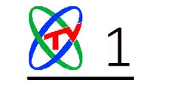 Fourth CCTV-1 Logo
