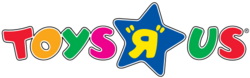 Toys R Us 99-07