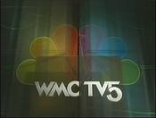 WMC-TV (1991, The Place To Be)