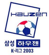 2003logo