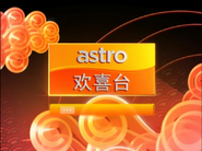 ASTRO Hua hee dai CHID SD