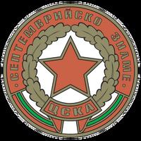 CSKA-Sofia@4.-old-Septemvriysko-Zname-logo
