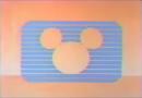 Disney Channel Water Pitcher