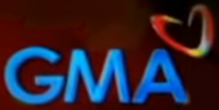 GMA Network Logo (From 2008 Christmas Station ID)