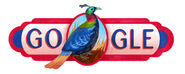 Google Nepal Republic Day 2016