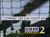 WSB-TV 1994 Close