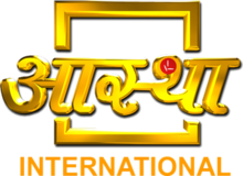 Aastha International