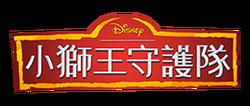 Logo 11 (1)