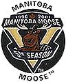 File:ManitobaMoose5th96.png
