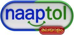 Naaptol Malayalam logo