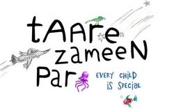 TaareZameenPar logo