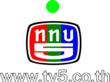 Channel 5 (Thailand)/Other