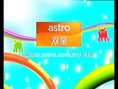 Astro Shuang Xing 1 Ident 2003