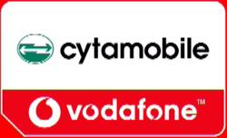 CytaFone1