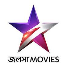 Jalsha movies