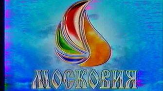 Фрагмент эфира Московия (ТВЦ, 17.02