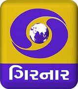 DD Girnar Logo