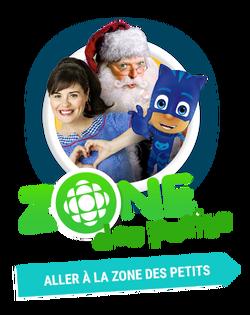 Page-choix-aller-zone-petits dec2017