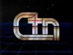 CTN Logo 1979
