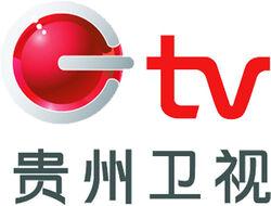 GuizhouTV new logo