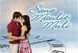 Sana Maulit Muli (ABS-CBN) titlecard