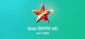 Star Jalsha HD Turquoise Background