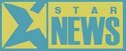 Star news logo 1997