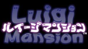 LM logo jp