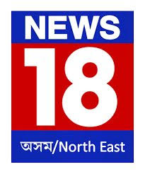 News18 Assam old