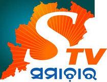 STV Samachar