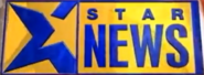 Star news logo pre launch in youtube