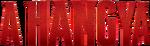 AntMan Hungarian logo