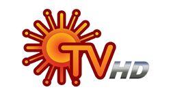HD.SUN