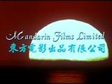 Pegasus Motion Pictures