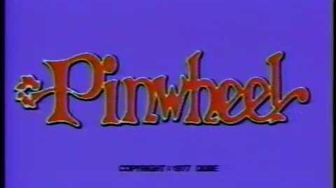 Pinwheel (Nickelodeon) blue bumper from 1977 (82317B)