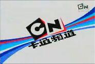 C9uGAz-XgAApsTi