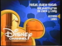 DisneySuiteLife2005