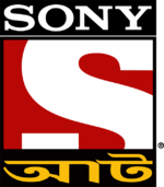 Sony Aath 2011