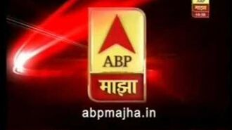 ABP Majha old ident (2012)