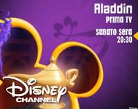 DisneyAladdin2003