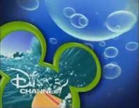DisneySurfboard2003
