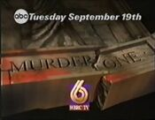ABC Tuesday Murder One Promo 1995 with WBRC ID Bug