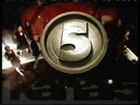 File:Kanal 5 ident drum.jpg