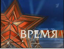 Vremya9may2004