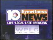 WPLG EWN 1996 ID